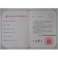 美式窗帘轨道專利証書