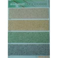 供应韩国舒玛特PVC地板