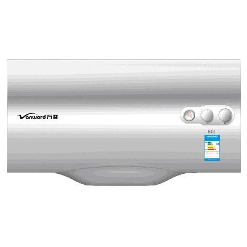 万和电热水器-双防电盾机械系列c3温显图片