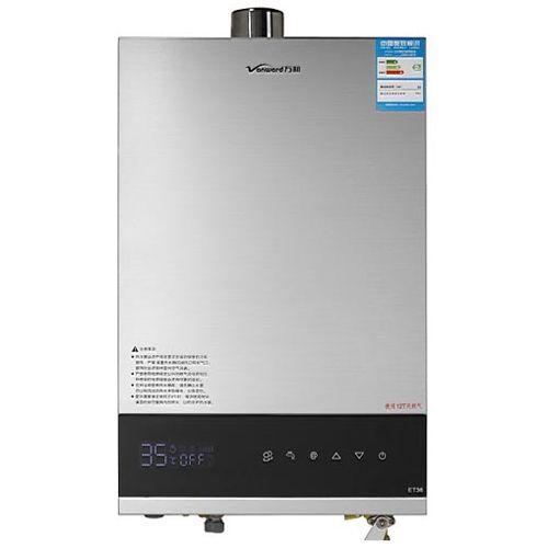 万和燃气热水器平衡系列etp36