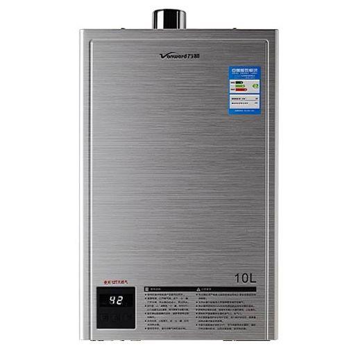 万和燃气热水器平衡系列etp15