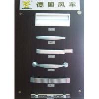 南京橱柜--橱柜拉手1