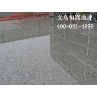 浙江地坪义乌混泥土液态硬化剂地坪使用效率高寿命长