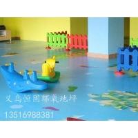 浙江恒固PVC地板金华塑胶地板厂家量大优惠