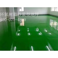 金华环氧树脂砂浆地坪标准型地坪地坪漆厂家