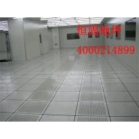 金华哪里有做防静电地板PVC地板的公司厂家