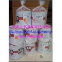 树脂发光字专用色浆-英国LR色浆-色浆专供
