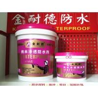 纳米渗透防水剂|广东金耐德防水涂料厂家|广东防水厂家