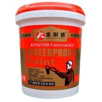 代理哪個防水品牌好?廣東防水涂料品牌|金耐德防水