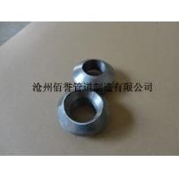 对焊支管座,DN25对焊支管座