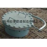 圆形焊制人孔标准,圆形焊制人孔价格