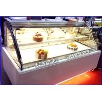 2015最新款式新矮弧形蛋糕柜 两层蛋糕保鲜展示柜 尺寸可以