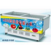 商超专用直冷岛柜 卧式岛柜海鲜柜超市速冻食品展示柜