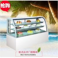 山西弧形后开门蛋糕柜圆弧面包寿司水果保鲜柜 定做蛋糕柜