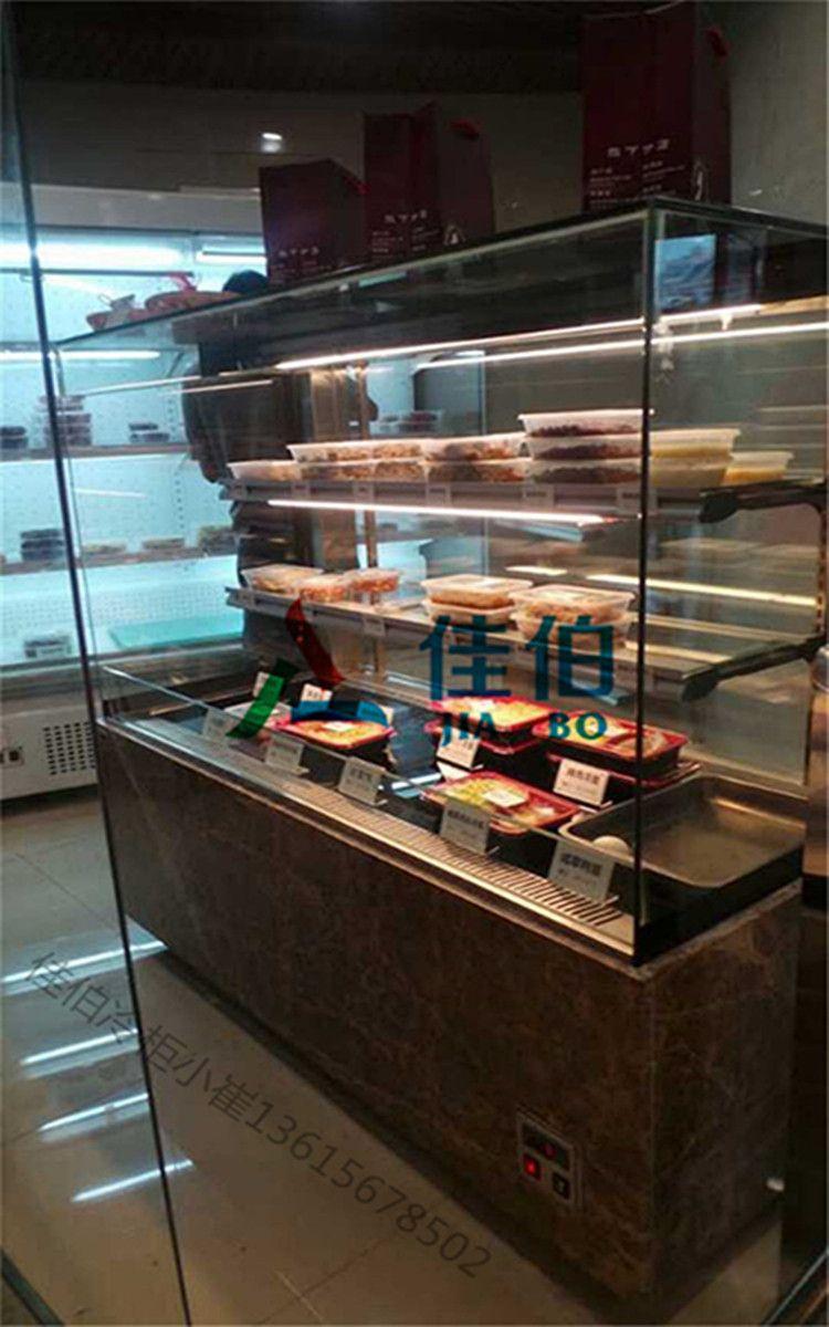 立式直角敞开式蛋糕柜 水果饮料西点面包冷藏保鲜展示柜立式