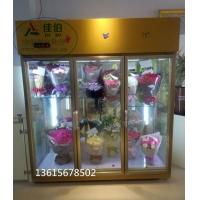 双门风冷立式鲜花保鲜柜 鲜花陈列柜鲜花展示柜