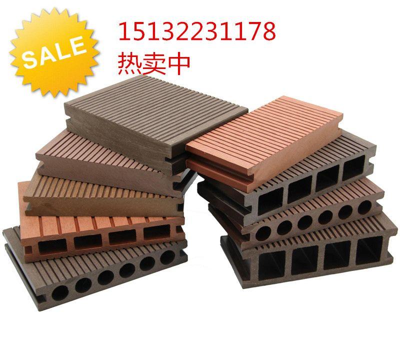 弘之木塑木地板