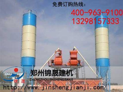 工程专用连体js500混凝土搅拌站