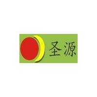 安徽圣源橡塑科技有限公司