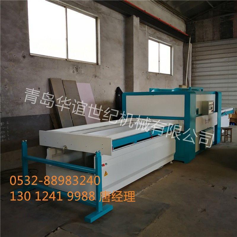 青岛华谊世纪木工机械现货出售全自动真空门板吸塑机