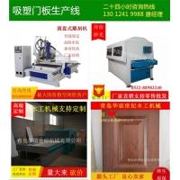 橱柜门板制作生产线HUA-E木工机械