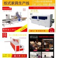 木工机械衣柜制作生产线配套机器整厂