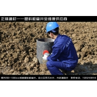 贵州1000市政塑料检查井 小区塑料检查井 pe检查井正林