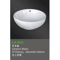陶瓷艺术盆/艺术盆/碗盆