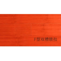 富贵桔红平压竹地板