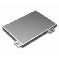 铝幕墙 铝单板 镀铝锌板保温装饰一体板