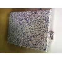 仿石漆铝单板 一体板  四川成都一体板 贵州贵阳外墙保温装饰