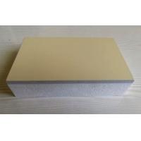 岩棉保温装饰一体板 AEPS保温一体板 挤塑板XPS保温装饰