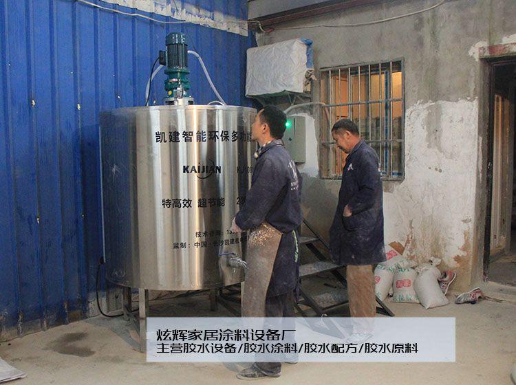湖南长沙生产 胶水反应釜 不锈钢加热反应釜设备