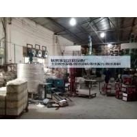 电加热环保锅炉 胶水锅炉 新型胶水设备节能