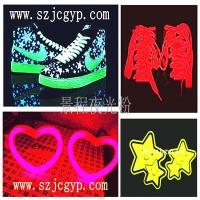 夜光鞋带夜光纱夜光线用夜光粉,夜光硅胶用夜光粉