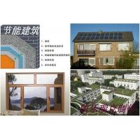 郑州电地暖|发热电缆|非节能建筑谨慎使用|暖通设计
