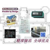 郑州电地暖_美国凯乐瑞克_数据化设计、施工与验收