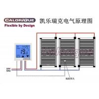 河南电地暖_电热膜地暖铺装工序流程