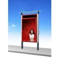 户外广告灯箱、宣传栏
