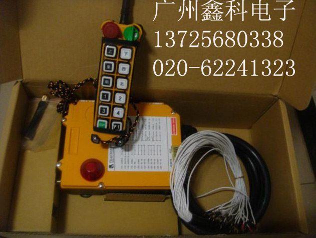 台湾禹鼎工业遥控器f24-12s/12d/f24-8d/10