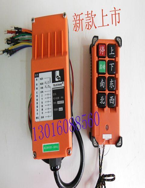 台湾禹鼎工业遥控器f21-e2b