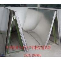 防锈铝板3003幕墙铝板3003厚度2.5mm