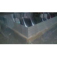 铝锰合金,幕墙铝板,河南中州,3003