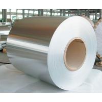 河南铝卷1050中州99.5%铝卷1050