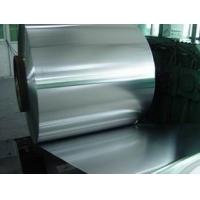 供应常用铝卷1100