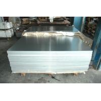1100-H18铝板,中州铝板,纯铝铝合金