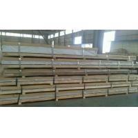 超宽超长铝板  河南铝板厂家供应1100