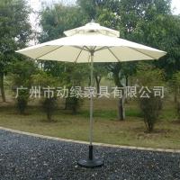 中柱双层铝伞