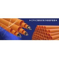乐山CPVC电力护套管乐山供应