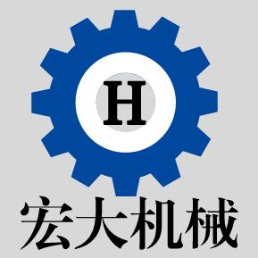 临颍县宏大机械厂